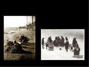 Ленинград Дни блокады