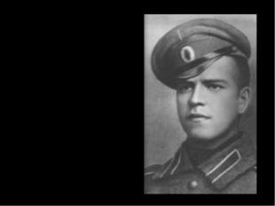 Начало военной карьеры 1915г.