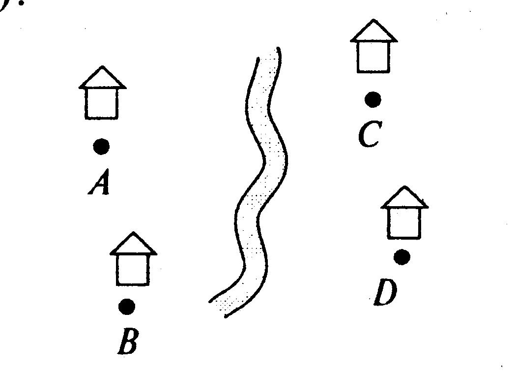 задача6
