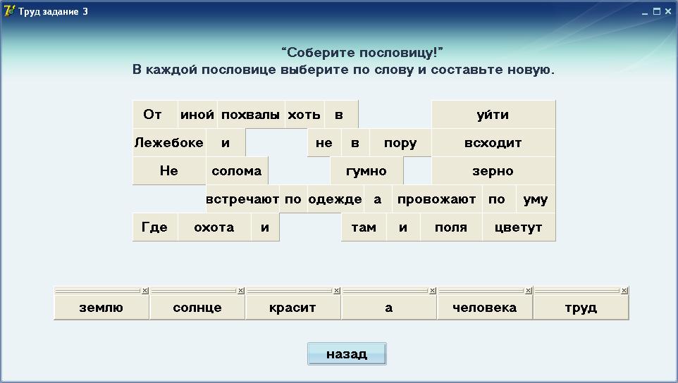 hello_html_27fa126a.png