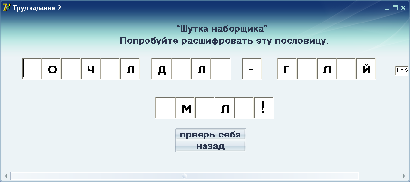 hello_html_5a6ffbbf.png