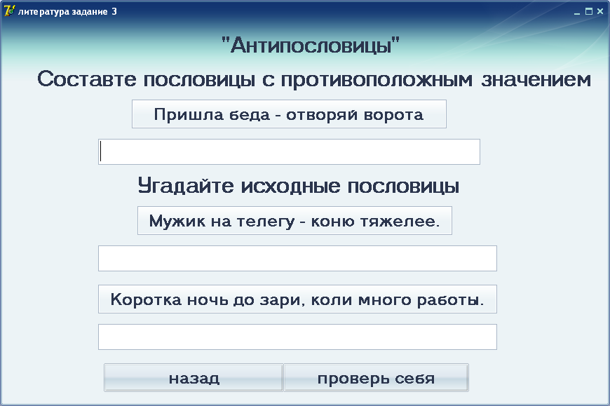 hello_html_5cc3a38.png