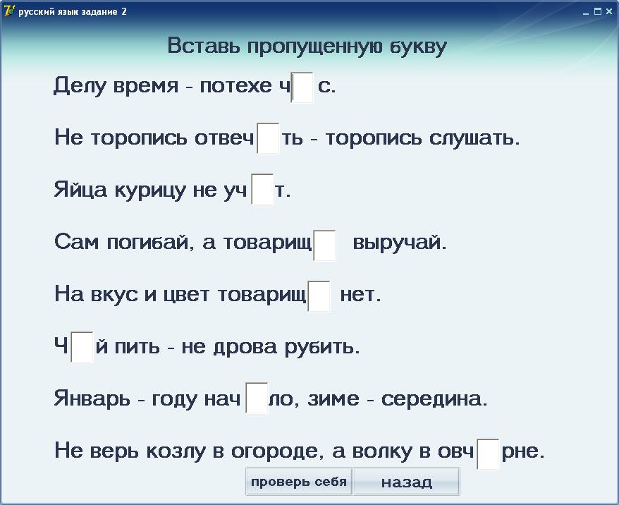 hello_html_7b390b66.png