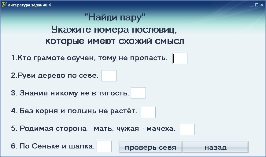 hello_html_m2e6f2a22.png