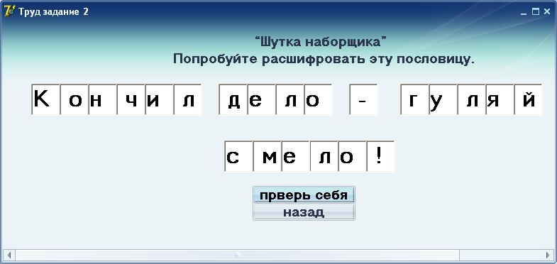 hello_html_m3183fcda.png