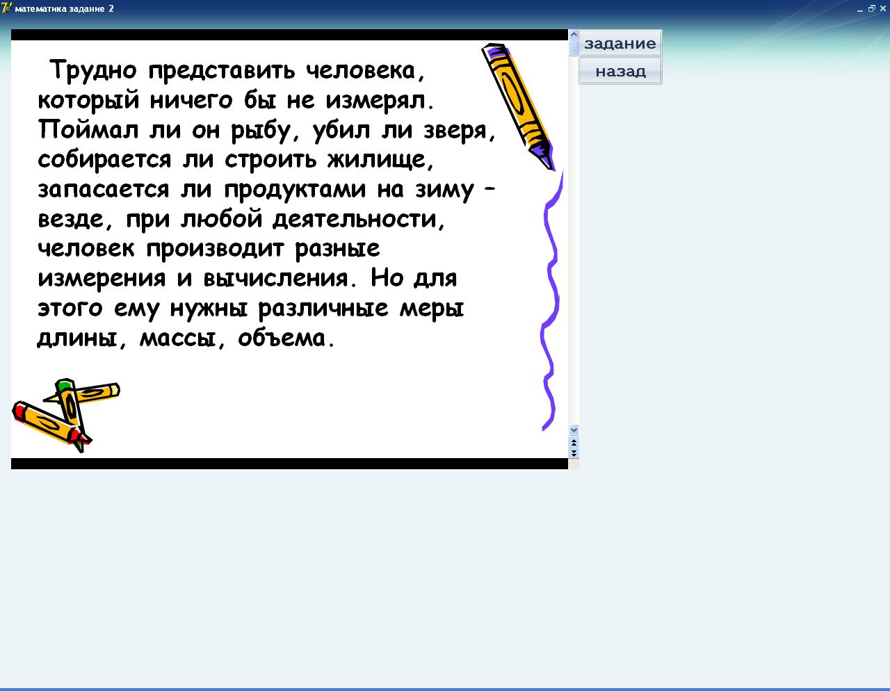 hello_html_m7b56b8e9.png