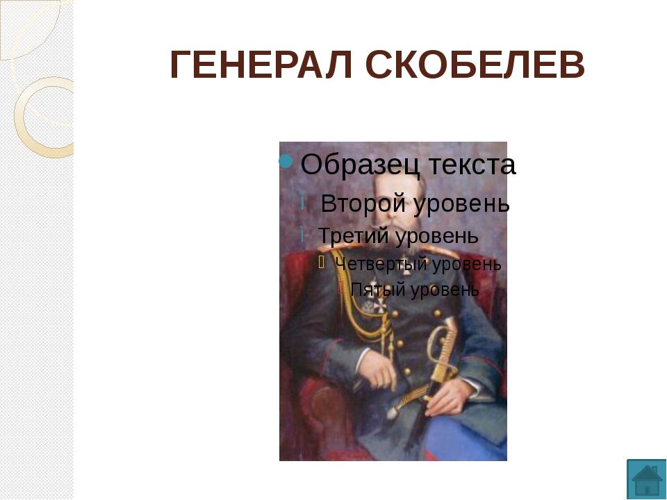 ПОБЕДОНОСЦЕВ