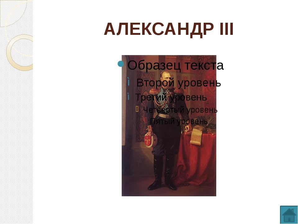 Работа выполнена учителем истории МАОУ СОШ №63 города Перми Жултной1 Л.А. Пе...