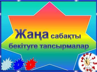 hello_html_m463b3a81.jpg