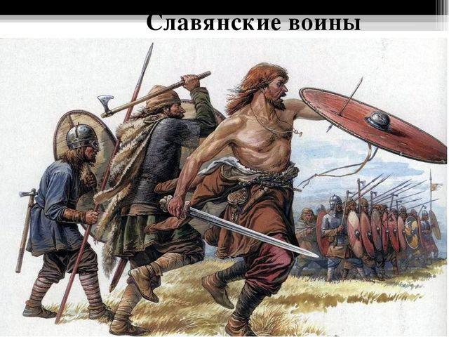 Славянские воины