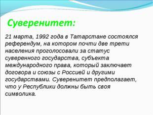 21марта, 1992года вТатарстане состоялся референдум, накотором почти две т