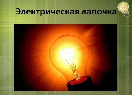 C:\Users\Елена Ружьёва\Desktop\скриншоты\16.JPG