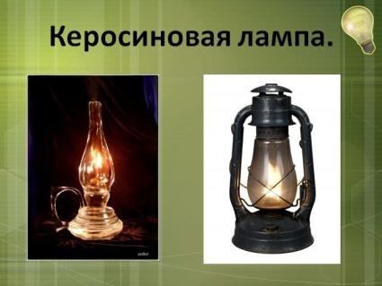 C:\Users\Елена Ружьёва\Desktop\скриншоты\15.JPG