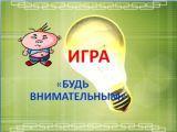 C:\Users\Елена Ружьёва\Desktop\скриншоты\2.JPG