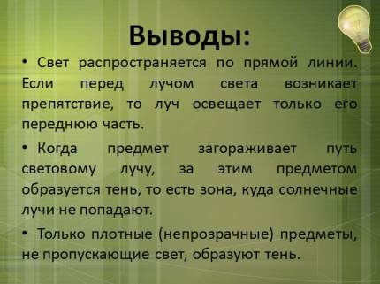 C:\Users\Елена Ружьёва\Desktop\скриншоты\20.JPG