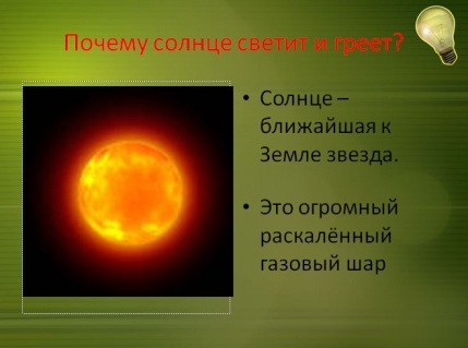 C:\Users\Елена Ружьёва\Desktop\скриншоты\10.JPG