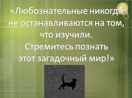 C:\Users\Елена Ружьёва\Desktop\скриншоты\22.JPG