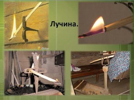 C:\Users\Елена Ружьёва\Desktop\скриншоты\13.JPG