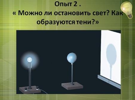 C:\Users\Елена Ружьёва\Desktop\скриншоты\18.JPG