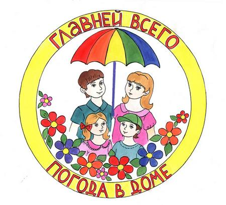 http://admuni.ru/uploads/posts/2013-05/1368614624_logo2.jpg