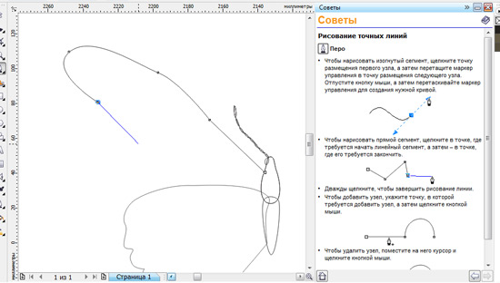 http://www.render.ru/images/uploads/Image/Tutor/all/595/b6-0.jpg