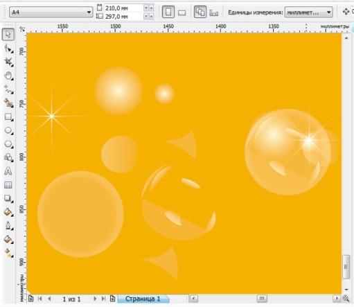 http://www.render.ru/images/uploads/Image/Tutor/all/595/babochka28.jpg
