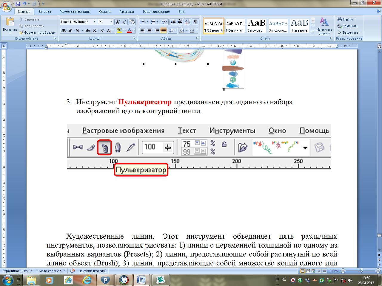hello_html_768ba399.png