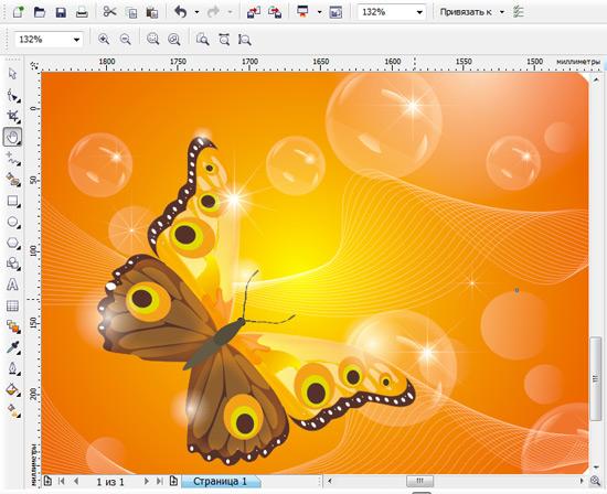 http://www.render.ru/images/uploads/Image/Tutor/all/595/babochka1.jpg