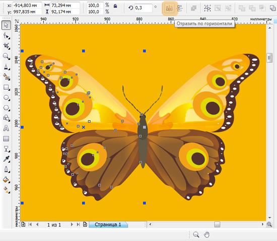 http://www.render.ru/images/uploads/Image/Tutor/all/595/babochka20.jpg