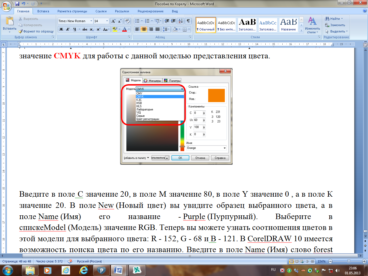 hello_html_m48944b2c.png