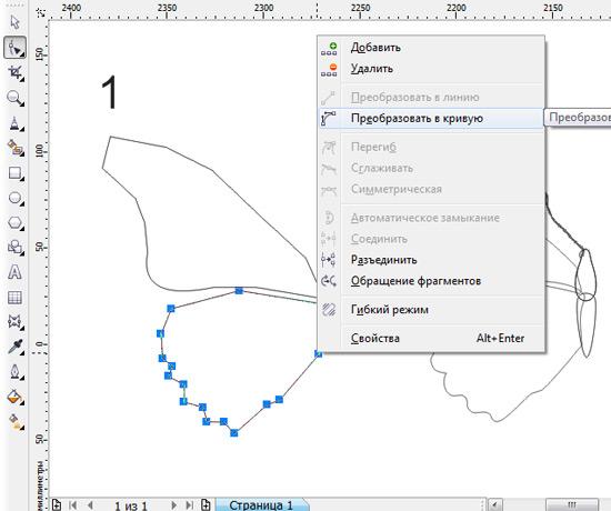 http://www.render.ru/images/uploads/Image/Tutor/all/595/b5-1.jpg