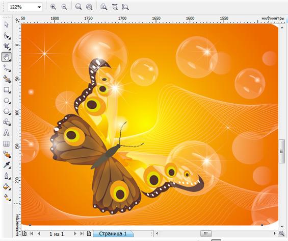 http://www.render.ru/images/uploads/Image/Tutor/all/595/babochkaobrazec.jpg