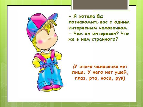 hello_html_m53590e6f.png