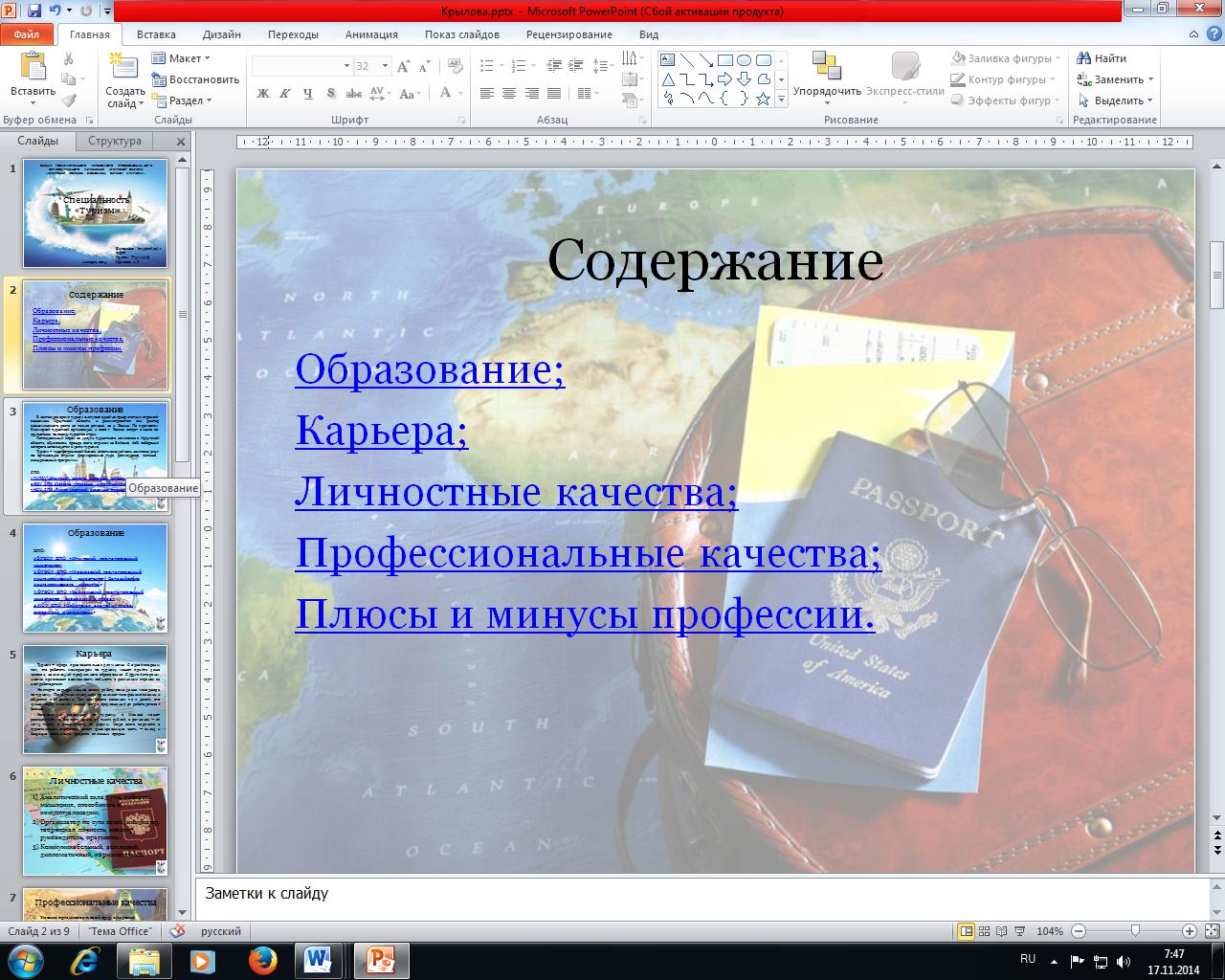 hello_html_ca99d31.png