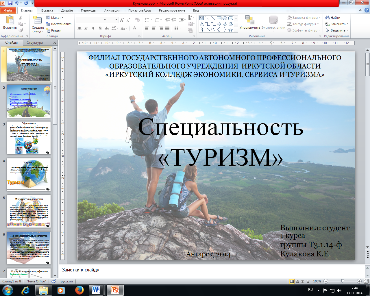 hello_html_m40b36fdb.png