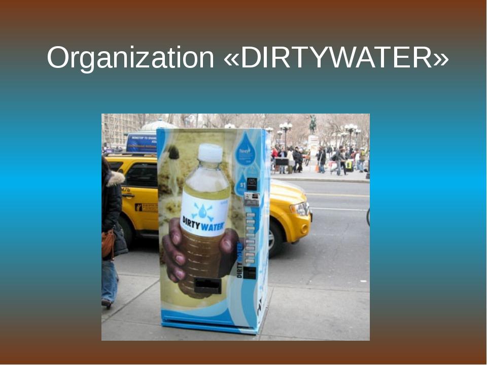 Organization «DIRTYWATER»
