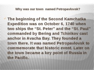 Why was our town named Petropavlovsk? The beginning of the Second Kamchatka E