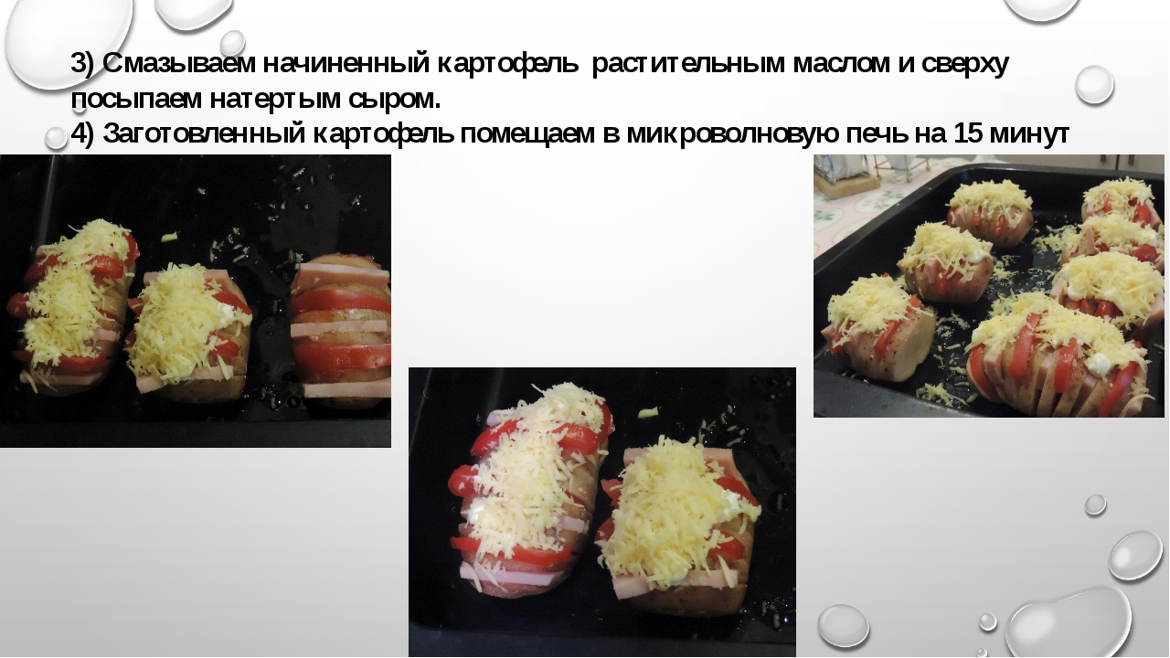 3) Смазываем начиненный картофель растительным маслом и сверху посыпаем натер...