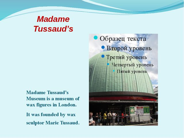 Madame Tussaud's Madame Tussaud's Museum is a museum of wax figures in London...