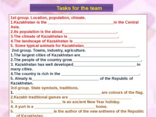 Tasks for the team 1st group. Location, population, climate. 1.Kazakhstan is