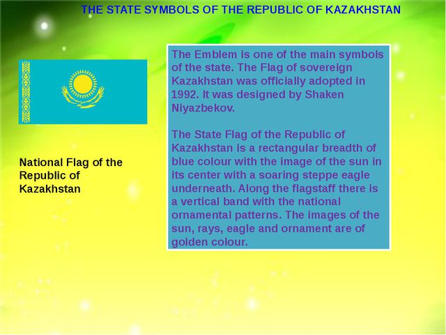 National Flag of the Republic of Kazakhstan The Emblem is one of the main sym...