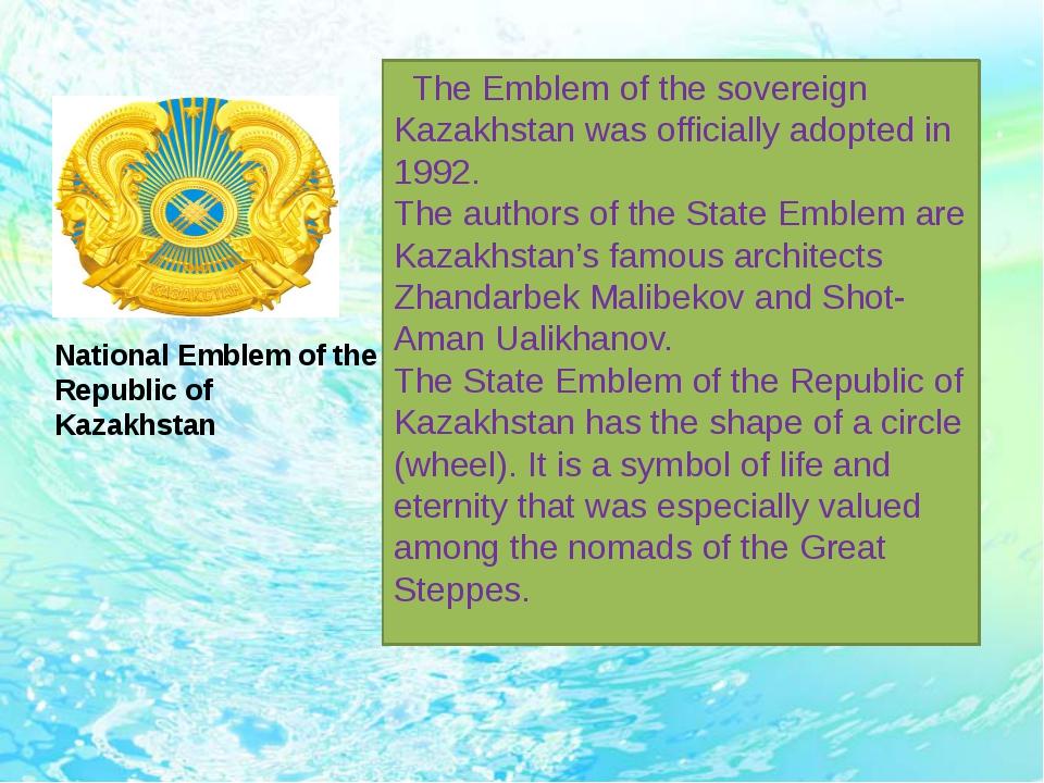 National Emblem of the Republic of Kazakhstan The Emblem of the sovereign Kaz...