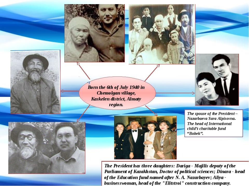 The spouse of the President – Nazarbaeva Sara Alpisovna. The head of Interna...