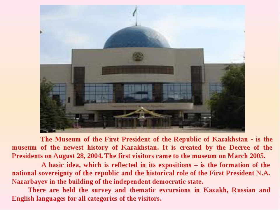 The Museum of the First President of the Republic of Kazakhstan - is the mus...