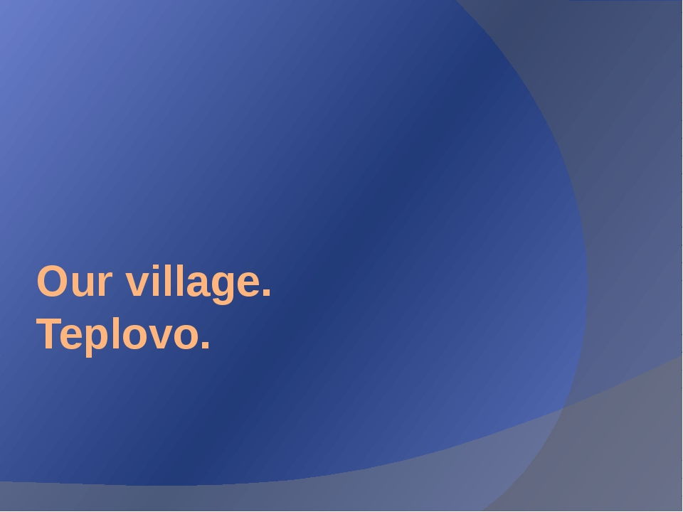 Our village. Teplovo.