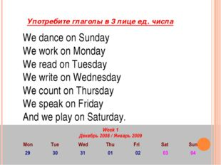We dance on Sunday We work on Monday We read on Tuesday We write on Wednesday