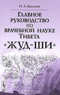 http://s.knigobaza.com/static/contents/produces/106/105984/b.jpg