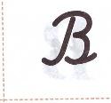 C:\Users\Люда\Documents\Scanned Documents\Вика Портфолио\АЛЬВАВИТ (3).jpeg
