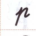 C:\Users\Люда\Documents\Scanned Documents\Вика Портфолио\аЛЬВАВИТА 2 (5).jpeg