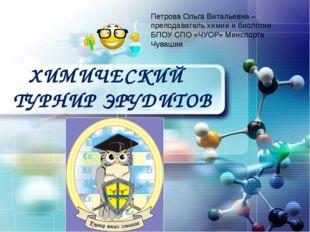 галогены Качественная реакция на бромид (йодид) ион – взаимодействие ее соли